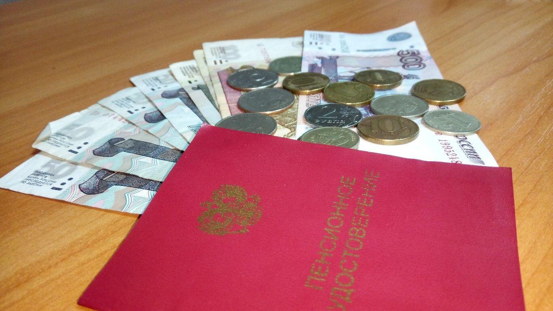 Картинки по запросу Пенсионный фонд подтвердил право 22 тыс. татарстанцев на предпенсионные льготы с начала года